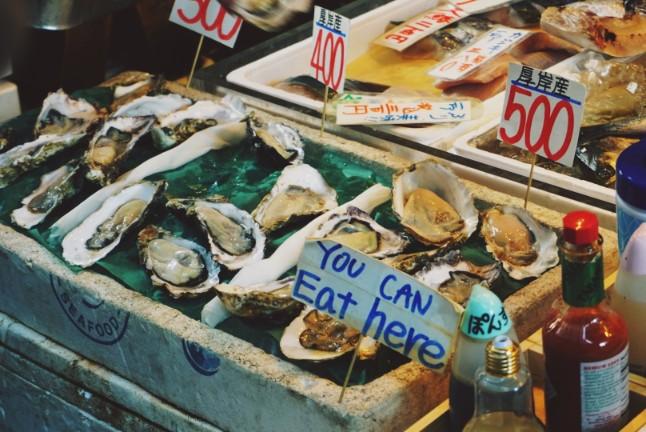Japan: Tsukiji FishMarket